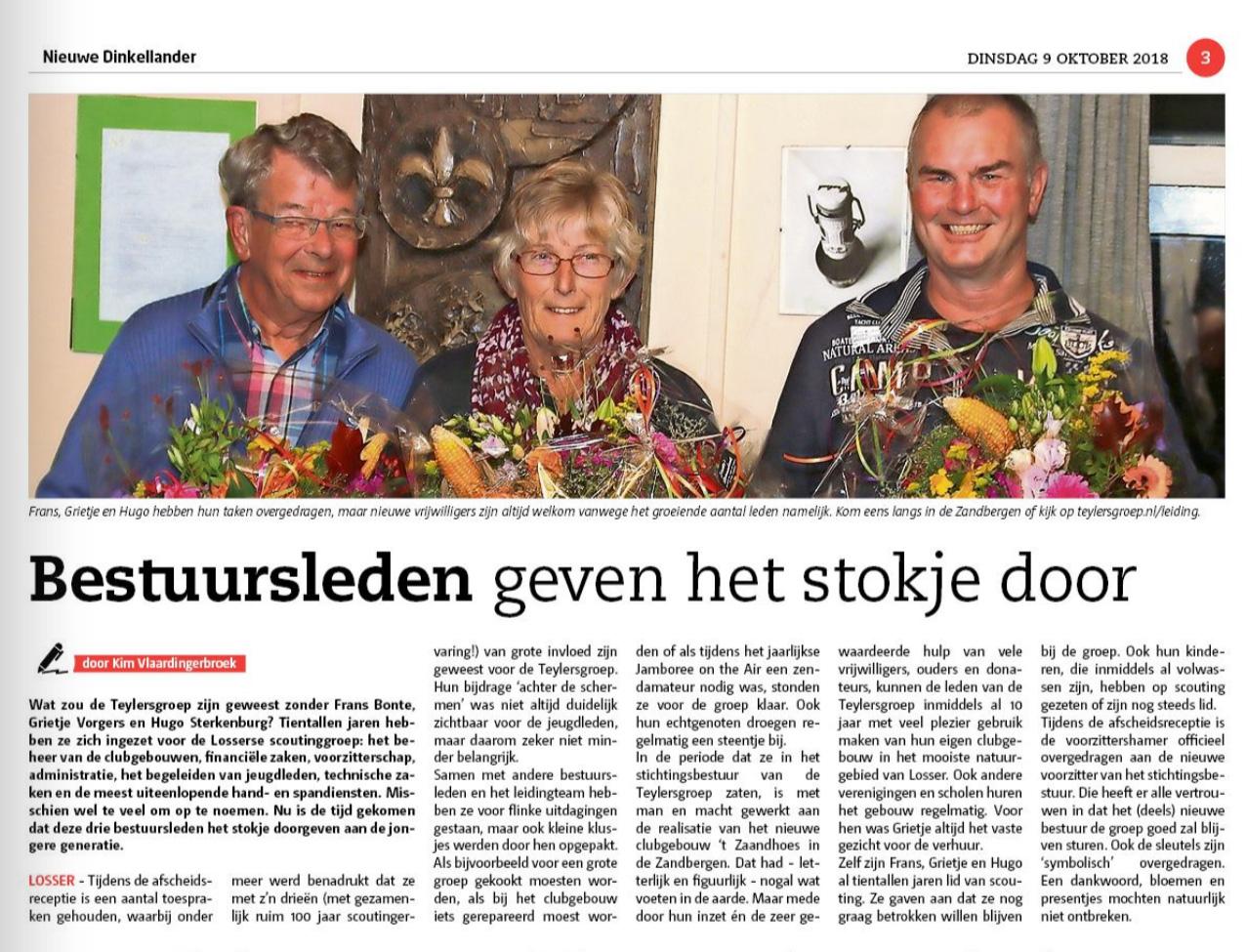Artikel Nieuwe Dinkellander - Afscheidsreceptie bestuursleden Frans, Grietje en Hugo